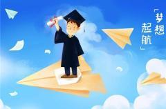 2020高考祝福语简短打气 祝高考顺利的祝福语大全
