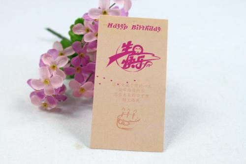 生日卡片祝福语插图