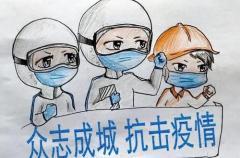 2021年加强防控 预防疫情口号100句 抗击疫情口号