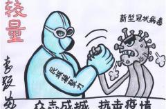 防范疫情的标语口号 抗击疫情暖心标语103句