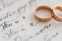 结婚祝福语短信 新婚贺词大全