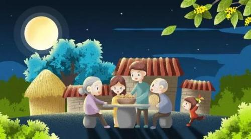 中秋节简单大方的祝福语
