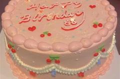 祝好朋友生日快乐的很暖心的说说精选31句