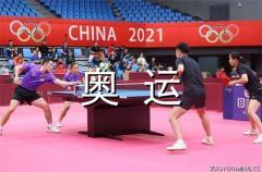 决战东京 2021中国奥运健儿出征口号锦集