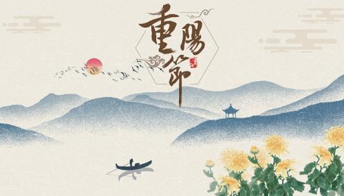 2021重阳节说说尊敬长辈的心里话2021重阳节感恩长辈的句子简短